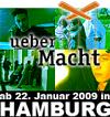 Filmfestival Hamburg